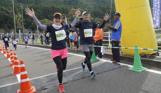 富士しゃくなげ湖ハーフマラソン2019が開催されました