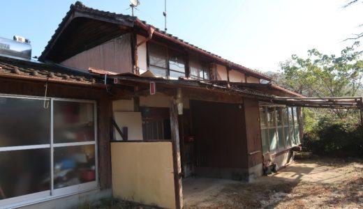 佐賀市北部山間地域空き家バンク 空き家物件情報(第32号)